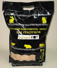 Наполнитель Золотой кот (мелкая фракция 3л) экономичен в применении и может использоваться в качестве подстилок для грызунов.